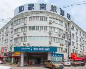 如家商旅酒店(上海馬陸地鐵站大融城店)
