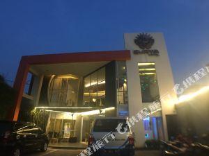 三寶攏蘇里亞酒店(Hotel Surya Semarang)