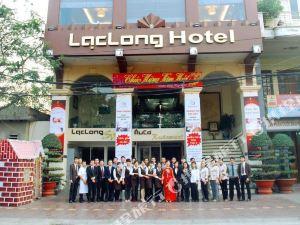 海防紫膠龍酒店(Lac Long Hotel Hai Phong)