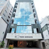 大阪本町酒店酒店預訂