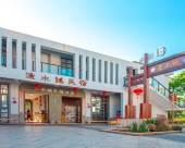 千島湖漁水謠民宿酒店