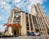 綿陽雅藝文化酒店