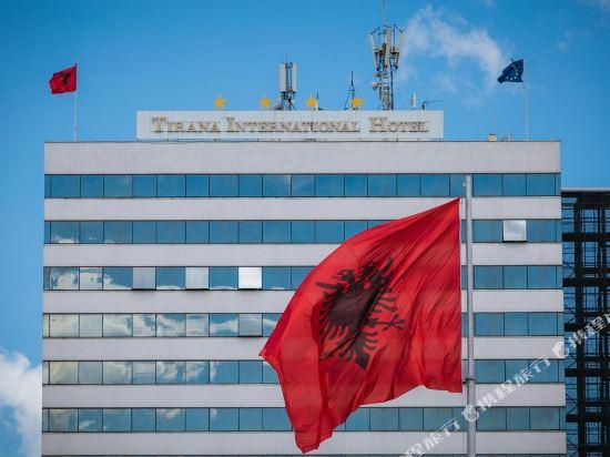 Hotels near La Vie en Rose Spa, Tirana | Trip com