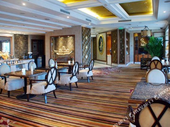 北京京都信苑飯店(Beijing Xinyuan Hotel)行政酒廊