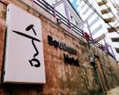釜山新酒店鬆島分店
