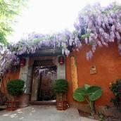 劍川沙溪紫藤花園客棧