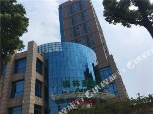 格林豪泰酒店荊門北城之春店