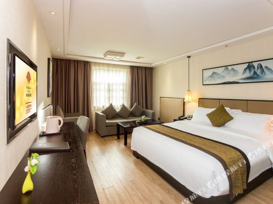 珠海鳳凰谷假日酒店(Phoenix Valley Holiday hotel)C座豪華大床房