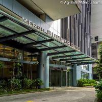 吉隆坡城中城都市度假旅舍酒店預訂