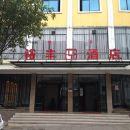 漳平裕豐酒店