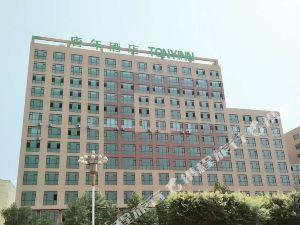 邯鄲唐年酒店曲周店