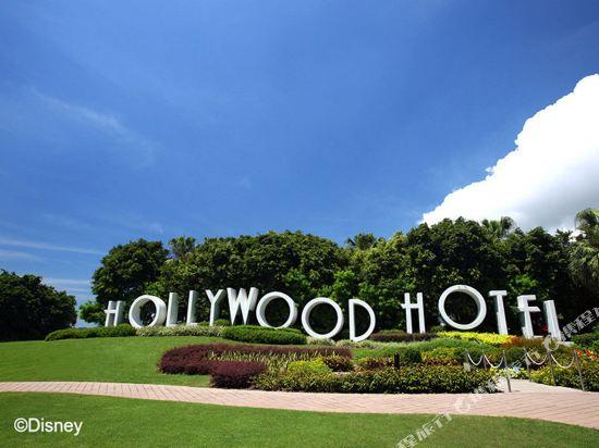 迪士尼好萊塢酒店(Disney's Hollywood Hotel)公共區域