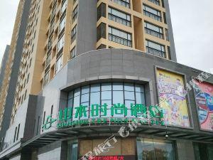 山水時尚酒店(江門輕軌站店)