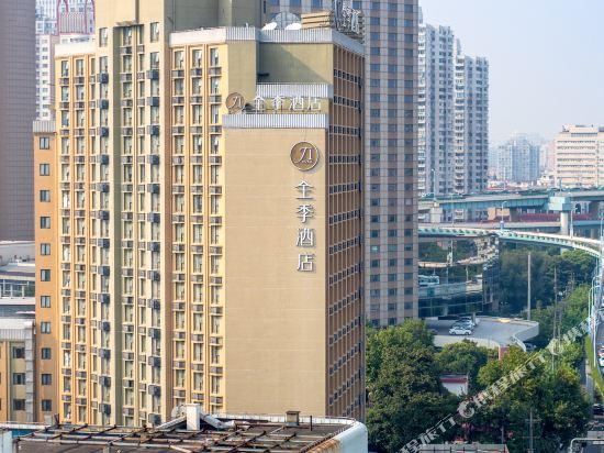 全季酒店(上海虹橋中山西路店)外觀