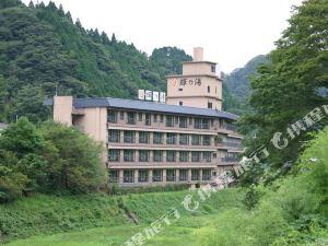 岡山湯快度假集團湯原溫泉 輝乃湯(Yukai Resort Terunoyu Okayama)