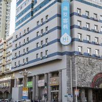 海友客棧(哈爾濱中央大街店)酒店預訂