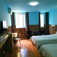 海友酒店(上海德平路地鐵站店)酒店預訂