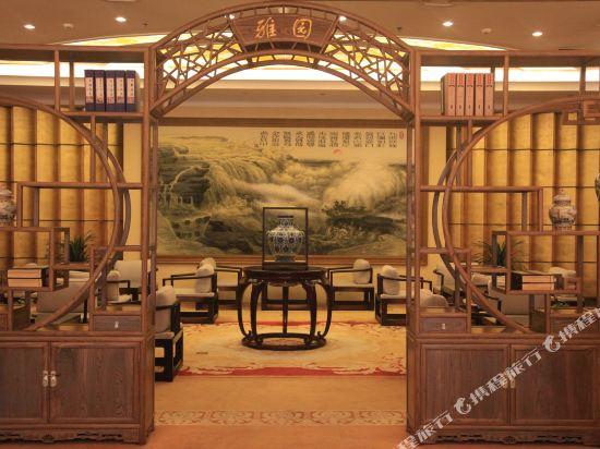 北京大方飯店(Dafang Hotel)大堂吧