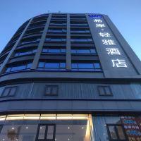 希岸·輕雅酒店(廣州石溪地鐵站店)酒店預訂