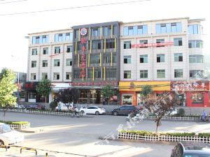 黃陵聚豐元酒店