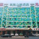 河津美景之旅酒店