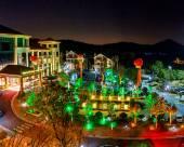 當塗麗景温泉度假酒店