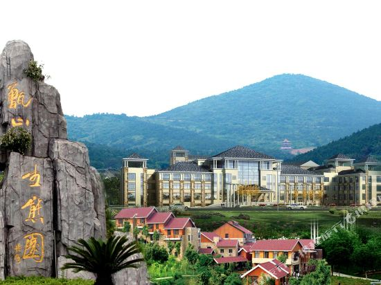 Lijing Hot Spring Holiday Hotel
