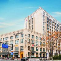 伯曼酒店(杭州東站店)酒店預訂