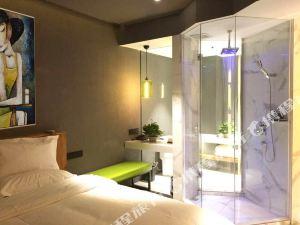 濱州樂舍酒店