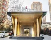 秋果酒店(北京華貿店)