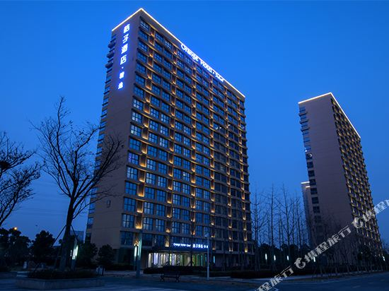 Orange Hotel Select (Suzhou Industrial Park Olympic Sports Center )