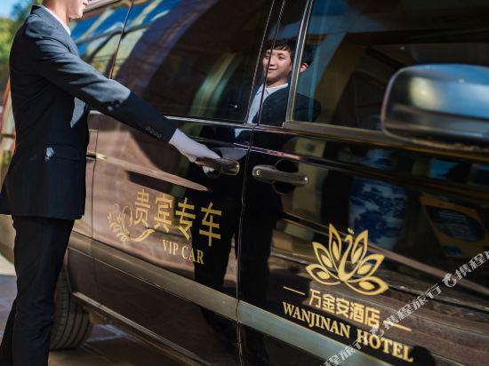昆明長水機場萬金安酒店(Wan Jin An Hotel)其他