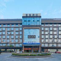 星程酒店(廣州新白雲機場店)酒店預訂