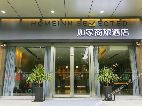 Home Inns Selected (Suzhou South Renmin Road Tuanjie Bridge Metro Station)