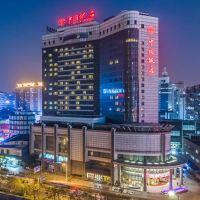 無錫中國飯店酒店預訂