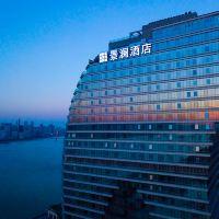 杭州景瀾·雲台印象酒店酒店預訂