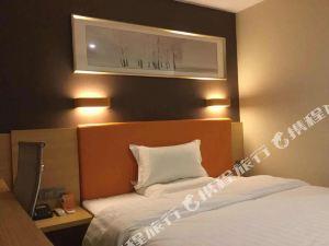 7天優品酒店(廣州北京路步行街店)