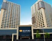北京自安然酒店