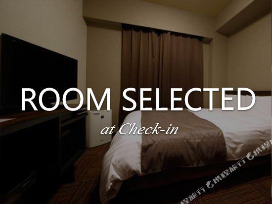 福岡天然温泉博多運河城前多米高級酒店(Hotel Dormy Inn Premium Hakata Canalcitymae Fukuoka)入住時指定房型