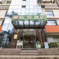 深圳海之友酒店酒店預訂