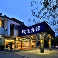 杭州錦合靈隱賓館酒店預訂