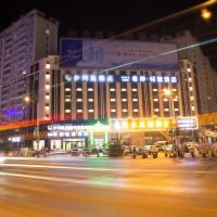 希岸·輕雅酒店(昆明霖雨橋地鐵站耀龍康城店)酒店預訂