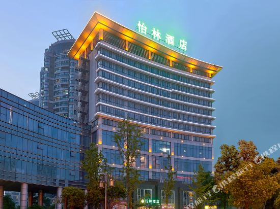 Yilin Hotel (Wuhan Optics Valley Sunshine Avenue)