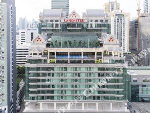曼谷蘭開斯特酒店