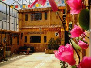 香格里拉金雅仙客藏式客棧