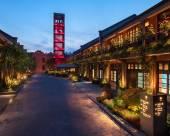 上海建業裏嘉佩樂酒店