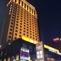 柏曼酒店(東莞常平大道店)酒店預訂