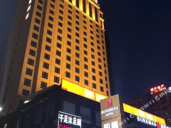 Borrman Hotel (Dongguan Changping Avenue)