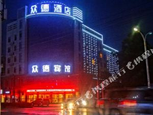 慶陽眾德酒店