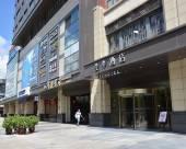 全季酒店(上海水產路翼生活廣場店)